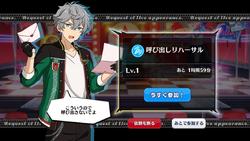 Revival☆Dream Diner Live Normal3