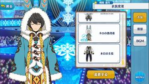 Ritsu Sakuma Nero Outfit