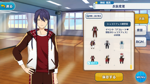 Souma Kanzaki Chocolat Fes Practice Outfit