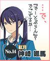 Souma Kanzaki Idol Audition 2 Button Previous