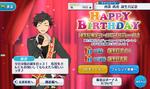 Tetora Nagumo Birthday 2017 Campaign