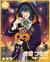 (Devil Summoner) Tsumugi Aoba