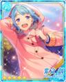 (Rainbow Prism) Hajime Shino Bloomed