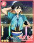 (Tanabata Command) Hokuto Hidaka