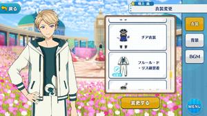 Arashi Narukami Fleur de Lis Practice Outfit