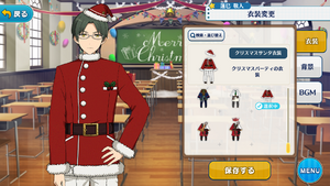 Keito Hasumi 2018 Christmas Santa Outfit