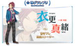 Mao Isara Idol Audition Rank 2