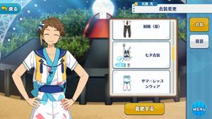 Mitsuru Tenma Tanabata Performance Outfit