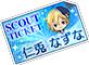 Ra*bits & AKATSUKI Unit Collection Nazuna Scouting Ticket