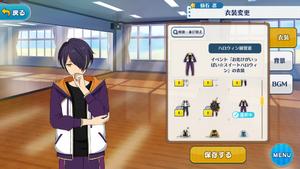 Shinobu Sengoku Halloween Practice Outfit