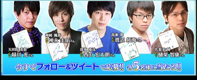Signature Promotion 04