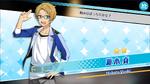 (Academy Idol) Makoto Yuuki Scout CG