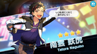 (Spirited Shooting Star) Tetora Nagumo Scout CG