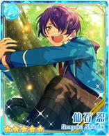 (Squirrel's Great Adventure) Shinobu Sengoku
