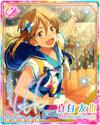(True to Himself) Tomoya Mashiro Rainbow Road Bloomed