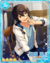 (Watchful Gentleness) Ritsu Sakuma