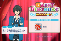 Mika Kagehira Birthday
