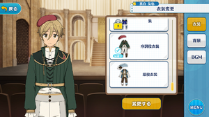 Tomoya Mashiro Introductory Role Outfit