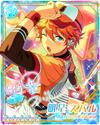 (Sincere Play Ball) Subaru Akehoshi Rainbow Road Bloomed