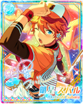 (Sincere Play Ball) Subaru Akehoshi Rainbow Road Bloomed