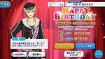 Kaoru Hakaze Birthday 2017 Campaign
