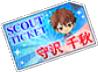 RYUSEITAI Unit Collection Chiaki Morisawa Scouting Ticket