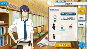 Souma Kanzaki School Uniform (Winter + Cat Cafe Apron) Outfit