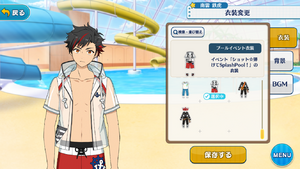 Tetora Nagumo Pool Event Outfit