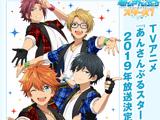 Ensemble Stars! Anime Adaption