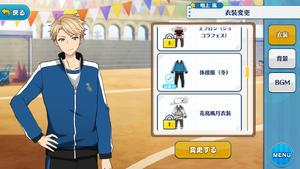 Arashi Narukami PE Uniform (Winter) Outfit