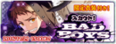 BADBOYS Banner