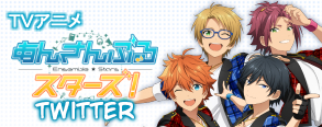 Ensemble Stars Anime Official Twitter Banner