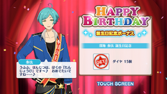 Kanata Shinkai Birthday 2017