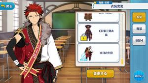 Kuro Kiryu Today's Protagonist (Sash) Outfit