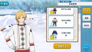 Nazuna Nito Winter CM Outfit