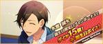 Seiya Hidaka Birthday 2019 Twitter Banner