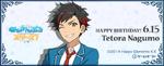 Tetora Nagumo Birthday 2018 Gamegift Banner