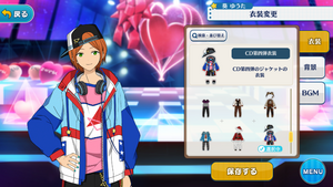 Yuta Aoi 4th CD Outfit