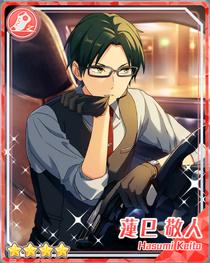 (Commander's Handling) Keito Hasumi Bloomed
