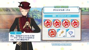Christmas Bonus Campaign Shu Itsuki Day 5