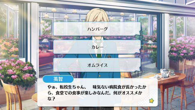 Eichi mini event garden terrace options