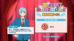 Hajime Shino Birthday