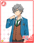 Izumi Sena (Card)
