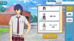 Jun Sazanami Summer Uniform Outfit