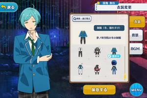 Kanata Shinkai Student Uniform (Wet, Winter) Outfit