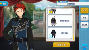 Kuro Kiryu Gravekeeper Outfit