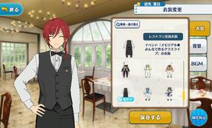Natsume Sakasaki Restaurant Clerk Outfit