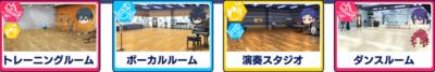 Rhythm Link AKATSUKI Location