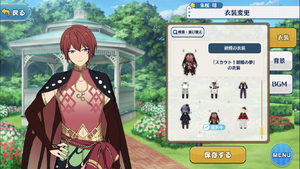 Tsukasa Suou Butterfly Outfit