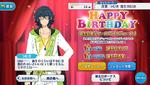 Tsumugi Aoba Birthday 2017 Campaign